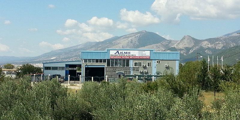 okalidis-magazi
