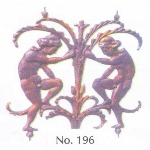 Χυτή παράσταση Νο 196 Διακοσμητικό Μεταλλικό Εξάρτημα