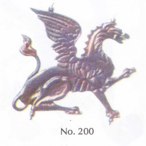 Δράκος Νο 200 Χυτή Παράσταση