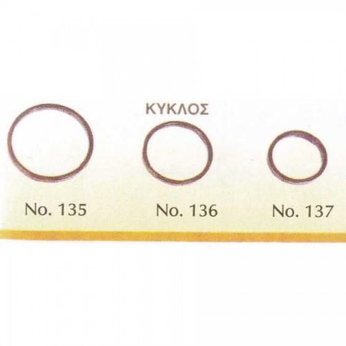 Καράβολο Κάγκελου Κύκλος Διακοσμητικό Μεταλλικό