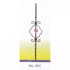Διακοσμητικό Μοτίφ, Στοιχείο 091