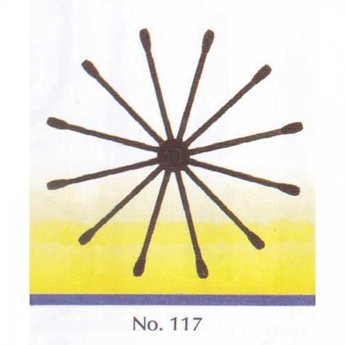 Διακοσμητικό Μοτίφ, Στοιχείο 117