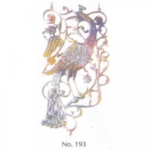 Παγώνι Νο 193 Διακοσμητικό Μεταλλικό Εξάρτημα