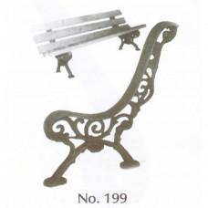 Βάση για Παγκάκι Νο 199 Διακοσμητικό Μεταλλικό Εξάρτημα