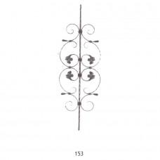 Μεταλλικό Κολωνάκι Μοτίφ 153