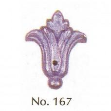 Μεταλλικό Εξάρτημα Νο 167